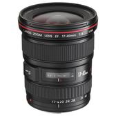 ◎相機專家◎ Canon EF 17-40mm F4L USM 台佳公司貨 全新彩盒裝