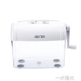 小型手動碎紙機迷你保密碎紙機辦公家用手動碎紙機便攜商用手搖桌面粉碎機3.5mm 一米陽光