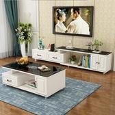 歐式電視櫃茶几組合牆現代簡約小戶型鋼化玻璃茶幾地櫃伸縮電視櫃   汪喵百貨