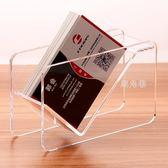 名片盒 辦公用品透明名片座名片收納盒 商務名片架橫向斜放明片盒名片盒 鹿角巷