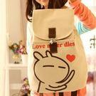 韓版可愛笑臉兔斯基雙肩包後背包帆布包.....