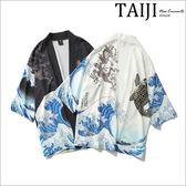 潮流道袍罩衫外套‧日系巨浪神龍鯉魚浮世繪潮流道袍罩衫外套‧二色【NQ50507】-TAIJI-