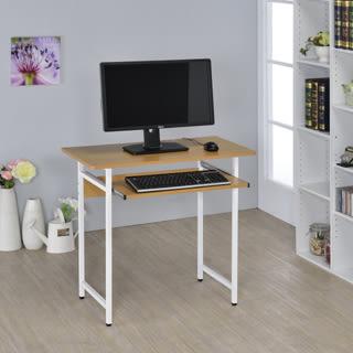 ONE HOUSE-DIY家具-好簡單電腦桌/書桌/會議桌/工作桌/學生書桌