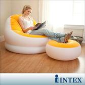 INTEX《馬卡龍懶人椅》單人充氣沙發椅附腳椅-桔色(68572)