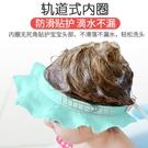LABY寶寶洗頭帽防水護耳兒童硅膠洗髮嬰兒浴帽小孩洗頭神器擋水帽 嬡孕哺