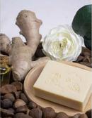 acon pure 連淨 苦茶油手工皂-竹薑清潤 100g/塊 (含36%苦茶油)