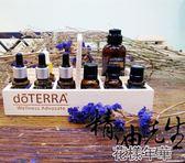 多特瑞精油收納盒 木質手提籃 木格子展示架 精油木盒花樣年華