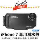放肆購 Kamera Apple iPh...