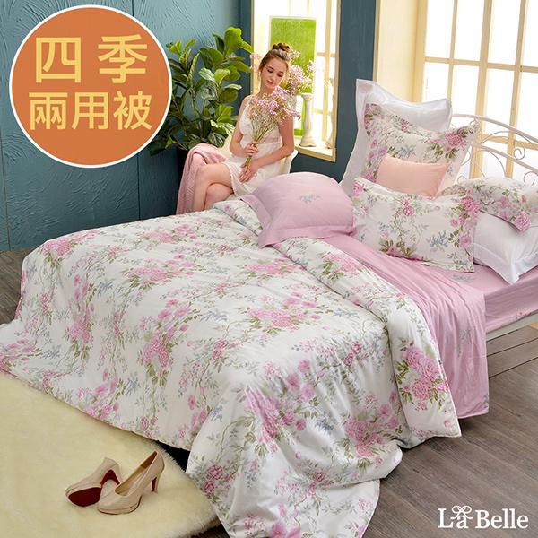 義大利La Belle《花曜薔薇》雙人天絲舖棉防蹣抗菌吸濕排汗 四季兩用被