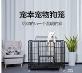 貓籠子狗籠子大小型犬用籠子室內家用貓別墅超大空間寵物圍欄 YXS道禾生活館
