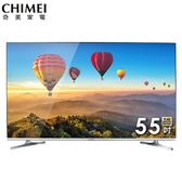 【CHIMEI奇美】55吋Android大4K HDR連網液晶顯示器 TL-55R300