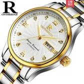 超薄防水精鋼帶石英男手錶