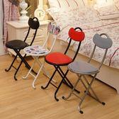 加固小椅子家用餐椅可折疊圓凳子靠背LRY16 魔法街