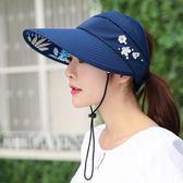太陽帽 帽子女夏天出游百搭潮韓版春夏季可折疊防曬戶外太陽帽遮陽帽