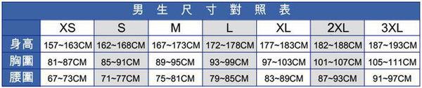 [陽光樂活] MIZUNO 美津濃 男 短袖游泳T恤 N2TA650409 吸汗快乾 抗紫外線