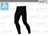 【速捷戶外】《ODLO》瑞士ODLO 152042 機能銀纖維長效保暖底層褲(黑) 男