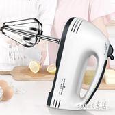 打蛋機 打蛋器電動家用迷你小型自動打發奶油器烘焙蛋糕打蛋機手持攪拌器 df4655 【Sweet家居】