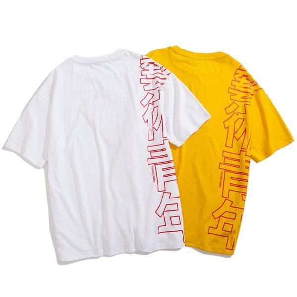 短T 寬鬆落肩惡搞文字印花短袖T恤 現貨+預購 【TJ9171S】