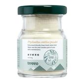 樹重奏trreeo-油甘鮮果粉