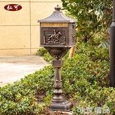 歐式信箱復古創意報箱室外裝飾鑄鋁不生銹擺件郵筒戶外郵箱收件箱 雙12全館免運