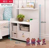 簡約現代床頭櫃 帶鎖收納小柜子儲物柜北歐臥室小型床邊柜 BT5447【花貓女王】