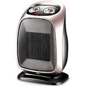 暖風機奧克斯取暖器家用浴室小太陽省電暖氣節能速熱小型立式熱風暖風機220V  LX 【熱賣新品】