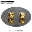 gold 黃金 耳環 金飾 保證卡 重量0.20錢 [ ge 017 ]
