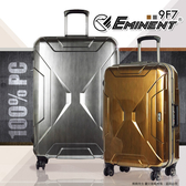 【殺爆折扣限新年】萬國通路 超耐用 金屬鋁框 9F7 登機箱 行李箱 20吋 飛機輪 TSA鎖 旅行箱