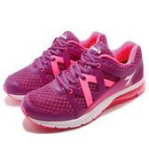 DIADORA 慢跑鞋 紫 粉紅 白底 氣墊 跑鞋 寬楦頭 緩震回彈 運動鞋 女鞋【PUMP306】 DA8AWR5837