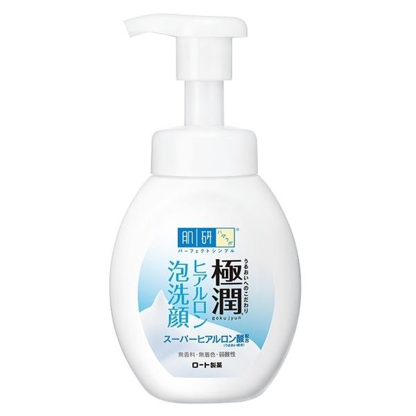 肌研 極潤保濕泡洗顏 160ml
