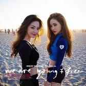 韓國潛水服女分體長袖防曬水母衣