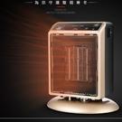 現貨 冷暖兩用 電暖器 電暖爐 電暖扇 暖風機聖誕節禮物 新年優惠