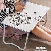 電腦桌筆記本床上用可摺疊懶人桌學生宿舍書桌學習桌 NMS 陽光好物