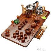 全自動茶具套裝茶盤茶台茶海實木烏金石陶瓷簡約家用整套電磁爐igo 道禾生活館