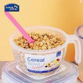 塑料保鮮盒帶蓋酸奶泡面碗麥片杯牛奶杯早餐杯帶把可微波【全館免運八五折】