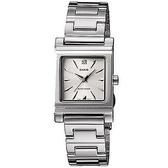 【CASIO】高雅典藏方形不鏽鋼腕錶-白(LTP-1237D-7A2)