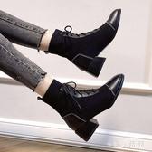馬丁靴女鞋2019潮鞋新款系帶英倫風彈力襪靴粗跟百搭短靴子 XN7288【VIKI菈菈】