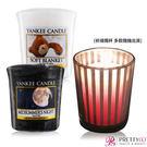 YANKEE CANDLE 香氛蠟燭-仲夏之夜+熊寶貝(49g)X2+祈禱燭杯【美麗購】