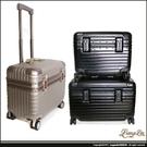 18吋 上開鋁框橫箱 航空箱 胖胖箱 機長箱 登機箱 行李箱 新娘祕書 上翻 復古