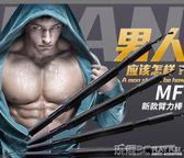 臂力器 臂力器20/60kg男士胸肌健身器材家用鍛煉訓練臂肌拉力器40握力棒  igo 玩趣3C