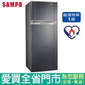 (1級能效)SAMPO聲寶340L二門變頻冰箱SR-A34D(S3)含配送到府+標準安裝【愛買】