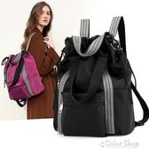 雙肩包女新款多功能單肩雙肩背包女大容量簡約百搭手提包尼龍布包 color shop