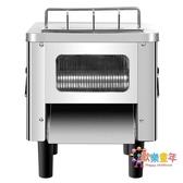 用切肉機電動切片切絲全自動家用絞肉丁多功能台式切菜機(220V)  汪喵百貨