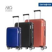 特價 Samsonite 新秀麗 ARQ AZ9 (新款-顛覆傳統硬箱) 抗震飛機輪 28吋行李箱 ( R05升級版)+好禮