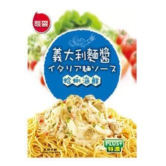 聯夏 義大利麵醬-蛤蜊海鮮 120g