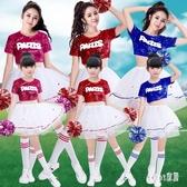 表演服裝街舞套裝女韓版現代舞練功服ds表演服亮片啦啦隊服裝女 LR13465【Sweet家居】
