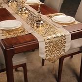 桌旗茶幾餐桌布桌旗北歐鞋櫃布蓋巾床旗床尾巾【極簡生活】