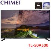 《送基本安裝》CHIMEI奇美 49吋TL-50A500 FHD液晶電視 附視訊盒