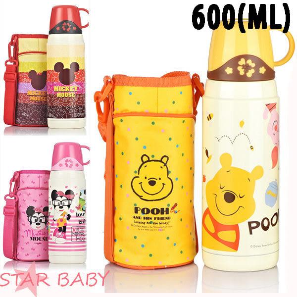 STAR BABY-Disney迪士尼 米奇 米妮 維尼 兩用 保冷 保溫水壺 保溫瓶 600ml