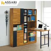 ASSARI-奧蘿拉雙色半開放書櫃(寬60x深32x高182cm)